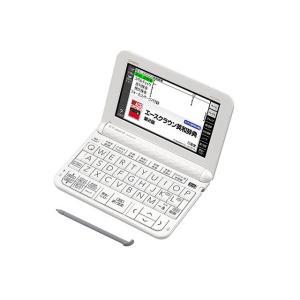 カシオ 電子辞書 エクスワード 中学生モデル XD-Z3800WE [ホワイト] [2018年春モデル]