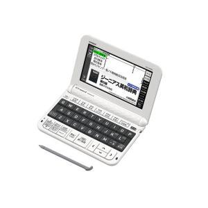 カシオ 電子辞書 エクスワード 高校生エントリーモデル XD-Z4000 [2018年春モデル]|amuseland