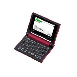 カシオ 電子辞書 エクスワード 広辞苑小型モデル XD-C400RD [レッド]|amuseland