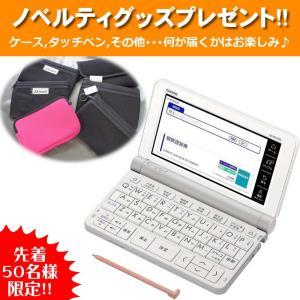 CASIO カシオ 電子辞書 エクスワード XD-SR7600 韓国語モデル 2019年春モデル|amuseland