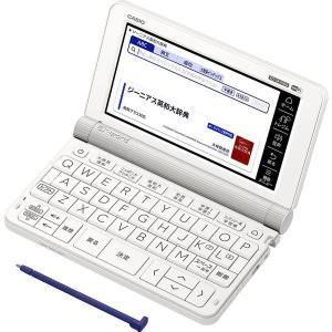 CASIO カシオ 電子辞書 EX-word エクスワード XD-SX7000 外国語ベースモデル ...