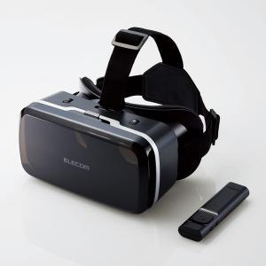 ELECOM エレコム VRグラス(スタンダード/Bluetooth(R)リモコン付) VRG-M01RBK [ブラック] amuseland