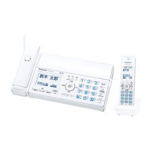 パナソニック デジタルコードレス普通紙ファクス おたっくす KX-PZ510DL-W [ホワイト] 子機1台|amuseland