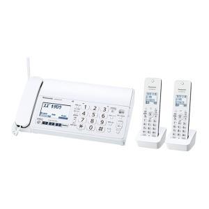 パナソニック デジタルコードレス普通紙FAX(子機2台付き) おたっくす KX-PZ210DW|amuseland
