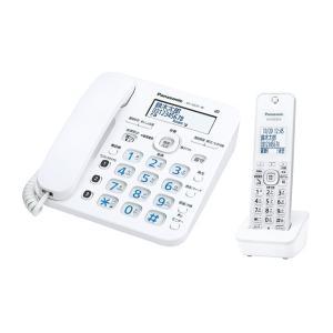 パナソニック デジタルコードレス電話機 RU・RU・RU VE-GZ31DL-W [ホワイト] 子機1台|amuseland