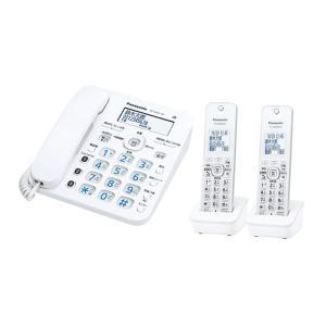 パナソニック デジタルコードレス電話機 RU・RU・RU VE-GZ31DW-W [ホワイト] 子機2台|amuseland