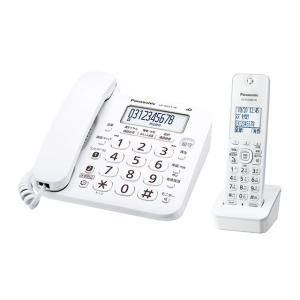 パナソニック デジタルコードレス電話機 RU・RU・RU VE-GZ21DL 子機1台付き amuseland