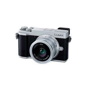 パナソニック ミラーレス一眼カメラ LUMIX DC-GX7MK3L-S 単焦点ライカDGレンズキッ...