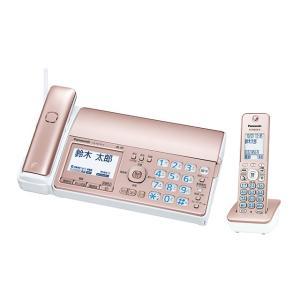 パナソニック デジタルコードレス普通紙ファクス おたっくす KX-PZ510DL-N [ピンクゴールド] 子機1台|amuseland