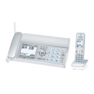 パナソニック デジタルコードレス普通紙FAX(子機1台付き) おたっくす KX-PZ310DL|amuseland