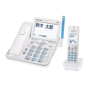 パナソニック コードレス留守番電話機 RU・RU・RU VE-GZ72DL-W [パールホワイト] 子機1台|amuseland