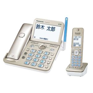 パナソニック コードレス留守番電話機 RU・RU・RU VE-GZ72DL-N [シャンパンゴールド] 子機1台|amuseland