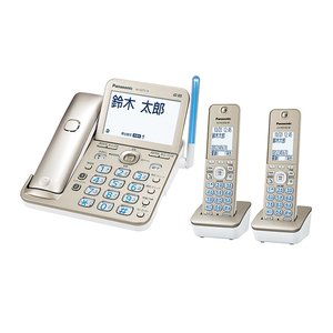パナソニック コードレス留守番電話機 RU・RU・RU VE-GZ72DW-N [シャンパンゴールド] 子機2台|amuseland