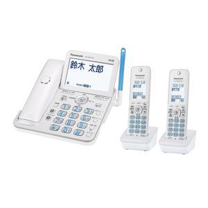 パナソニック コードレス留守番電話機 RU・RU・RU VE-GZ72DW-W [パールホワイト] 子機2台|amuseland