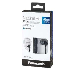RP-NJ310B-K ブラック Bluetoothイヤホン Panasonic パナソニック amuseland