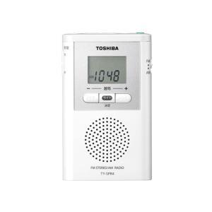 東芝 LEDライト付ポケットラジオ TY-SPR4|amuseland