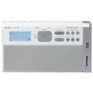 東芝 SDカード/USBメモリー対応 録音ラジオ TY-RHR1|amuseland
