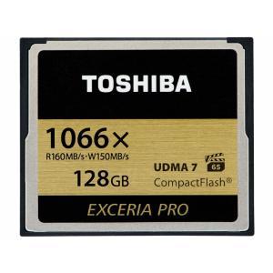 東芝 コンパクトフラッシュカード EXCERIA PRO CF-AX128G [128GB]