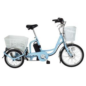 ミムゴ 電動アシスト三輪自転車 アシらくチャーリー MG-TRM20EB [ライトブルー] + 専用充電器|amuseland