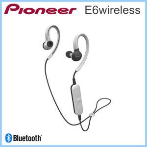 Bluetoothイヤホン SE-E6BT(B) ブラック Pioneer パイオニア IPX4防水|amuseland