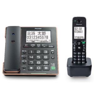 パイオニア デジタルコードレス留守番電話機 TF-FA75W (子機1台)|amuseland