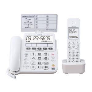 Pioneer パイオニア コードレス留守番電話機 TF-SE16S 子機1個|amuseland