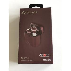 AVIOT アビオット 完全ワイヤレスイヤホン TE-D01d-DR [Dark Rouge] 防水 ★|amuseland