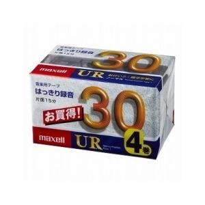 マクセル Maxell カセットテープ 30分 4巻 UR-30M4P|amuseland
