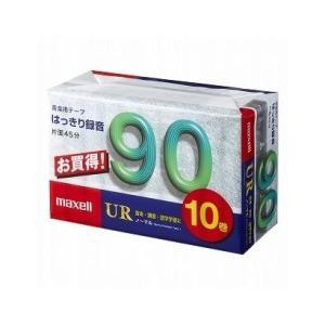 マクセル Maxell カセットテープ 90分 10巻 UR-90M10P|amuseland