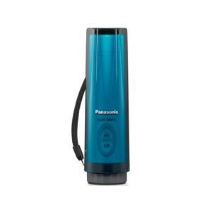パナソニック 携帯用おしり洗浄器 ハンディトワレ・スリム DL-P300-G [ターコイズグリーン]