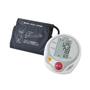 タニタ 上腕式血圧計 BP-222|amuseland