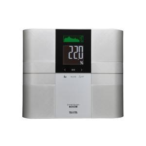 タニタ 体脂肪計・体重計 インナースキャンデュアル RD-E01 [シルバー]|amuseland