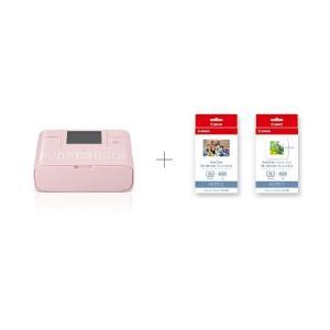 CANON コンパクトフォトプリンター SELPHY CP1300CARDPRINTKIT(PK) [ピンク]|amuseland