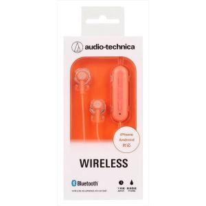 audio-technica オーディオテクニカ ATH-CK150BT PK コーラルピンク Bluetoothワイヤレスヘッドホン|amuseland