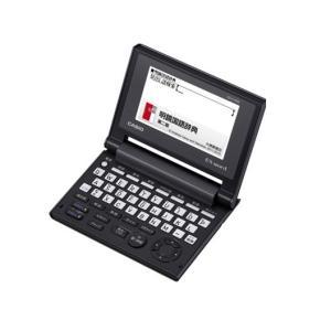 カシオ 電子辞書 エクスワード XD-C100E|amuseland