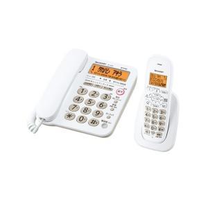 【主な特徴】 ■狭い場所にも置ける、コンパクトサイズ ■迷惑電話にすぐ対応、あんしんワンタッチ ■コ...