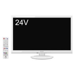 シャープ 液晶テレビ AQUOS 2T-C24AD-W [24インチ ホワイト系]|amuseland