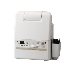 象印 ふとん乾燥機 スマートドライ RF-EA20|amuseland