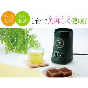 【◆在庫有り◆】  ■急須で入れる際には捨てていた栄養素をまるごと取り込める、お茶ひき器。 ■お茶の...