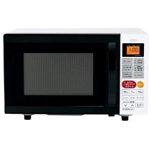ZEPEAL ゼピール オーブンレンジ DO-M1617 16L 重量センサー&温度センサー搭載 ○ amuseland