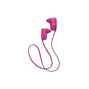 JVC Bluetooth対応ヘッドセット HA-EB10BT-P [ピンク]