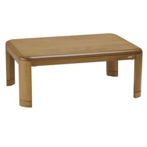 【◆在庫有り◆】 コイズミ 家具調コタツ KTR-3341|amuseland
