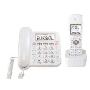 パイオニア 電話機 TF-SA15Sの関連商品10