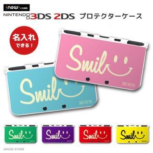 名入れ プレゼント new 2DS 3DS LL ケース 3DSLL 2DSLL 3DS カバー ケ...