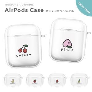 AirPods ケース カバー エアーポッズ ケース アクセサリー シンプル スタイリッシュ 保護 ...