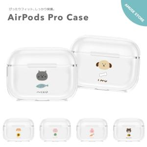 AirPods Pro ケース カバー エアーポッズ プロ アクセサリー 保護 カバー Apple ...
