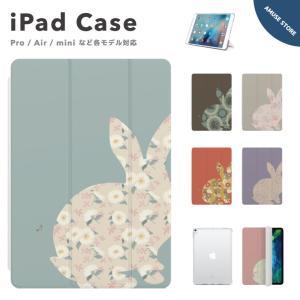 iPad ケース カバー iPad 第9世代 第8世代 第7世代 iPad Pro 11インチ 12.9インチ iPad Air4 iPad mini6 mini5 ケース うさぎ シルエット