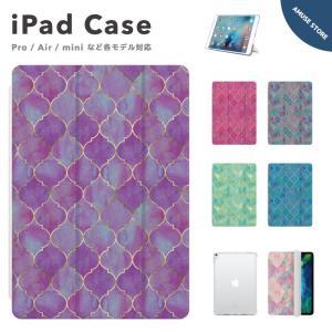 iPad ケース カバー iPad 第9世代 第8世代 第7世代 iPad Pro 11インチ 12.9インチ iPad Air4 iPad mini6 mini5 ケース モロッカンタイル