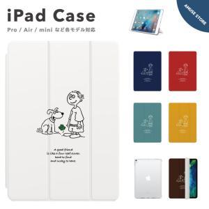 iPad ケース カバー iPad 第9世代 第8世代 第7世代 iPad Pro 11インチ 12.9インチ iPad Air4 iPad mini6 mini5 ケース 犬 ワンちゃん