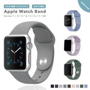 Apple Watch アップルウォッチ バンド シリコン おしゃれ スポーツ ラバー 38mm 4...